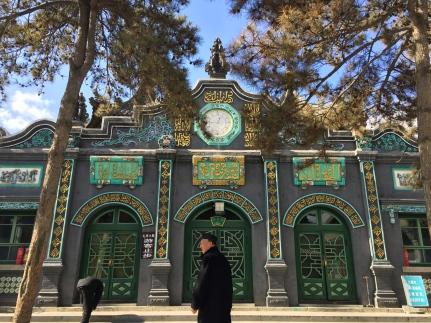 Muslim Quarter, Hohhot, Inner Mongolia