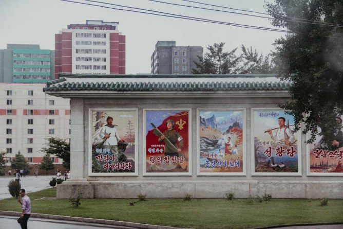 Propaganda in Pyongyang North Korea